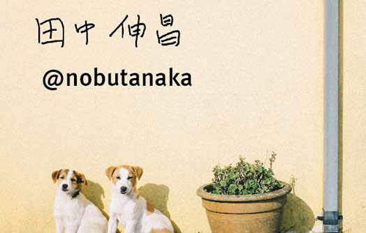Photography Exhibition by master of Instagram @nobutanaka